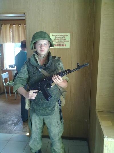 Евгений Долгов, 25 июля 1994, Таганрог, id177521020
