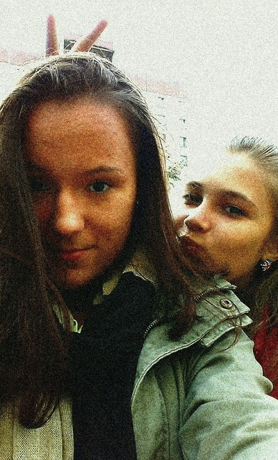 Маша Гришина, 20 ноября , Санкт-Петербург, id23059439