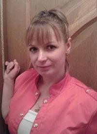 Людмила Беспалько, 5 февраля 1981, id142800497
