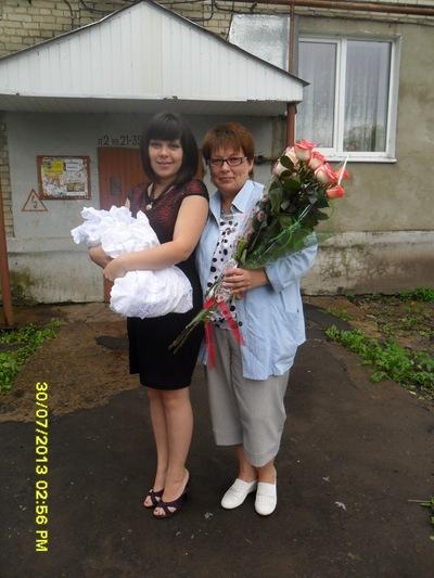 Наталия Козлова, 24 августа , Тамбов, id76829928