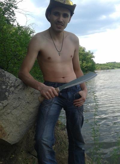 Дмитрий Вангородский, 14 октября , Чебоксары, id88653950