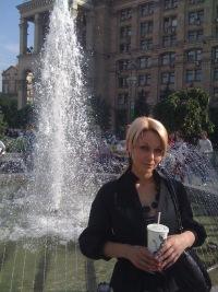Наталья Денисенко, 3 июля 1994, Черкассы, id101177281