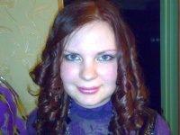 Марфа Гачева, 15 января 1995, Иркутск, id111737421