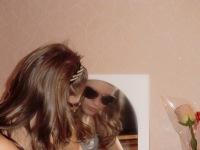 Карина ---------, 15 декабря 1989, Горловка, id118680835