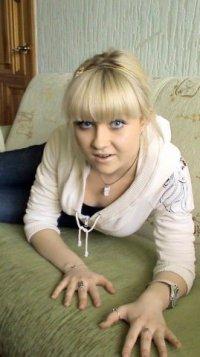 Анюта Осипович, 19 февраля , Москва, id49072006