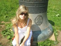 Юлия Новикова, 25 июля , Кунгур, id59387092