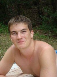 Андрей Марченко, 17 июня 1987, Днепропетровск, id62558707