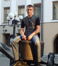 Константин Тряков, 20 января 1984, Томск, id84240903