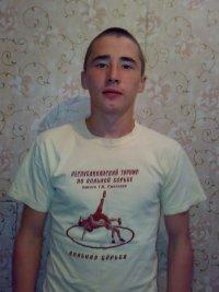 Гриша Артемьев, 2 февраля 1984, Канаш, id97345584