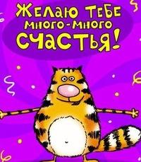 Кайрат Абитаев, 27 сентября , Донецк, id224530439