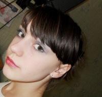 Елена Масальцева, 15 мая 1996, Щекино, id117269892