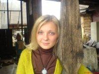 Любаня Дудова, 26 сентября 1984, Набережные Челны, id51162249