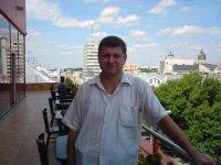 Krastol Красовский, 5 августа 1994, Нижний Новгород, id68899640