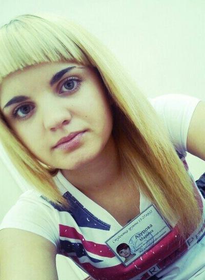 Марина Азурова, 15 декабря 1993, Красноярск, id144377494