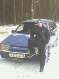 Дмитрий Скотников, 4 октября 1986, Нерехта, id106705141