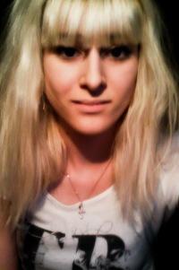 Екатерина Евсеенкр, 1 июля , Козельск, id131083012