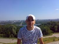 Александр Самоходкин, 24 февраля 1999, Кривой Рог, id153985785