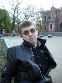 Денис Дибров