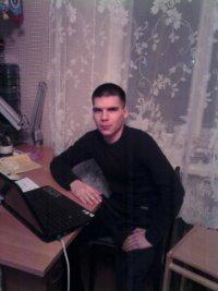 Сергей Некрасов, 8 октября 1982, Одесса, id84914346