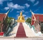 Покупка недвижимости в Таиланде подразумевает тонкое знание юридических...