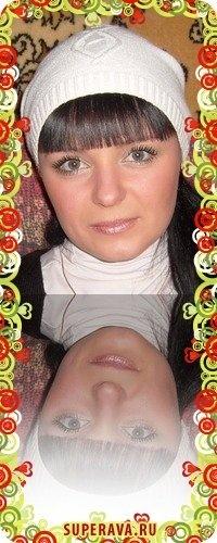 Юлия Аристархова, 5 марта 1991, Сургут, id111521168