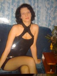 Елена Субботина, 17 февраля , Аша, id127661382