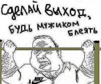 Ростік Олексюк