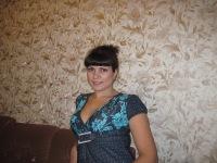 Екатерина Шибаева, 3 января , Киев, id15843765