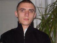 Макс Lion, 28 сентября 1988, Киев, id54157480