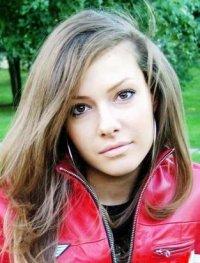 Илона Русских, 30 января , Киев, id54870947