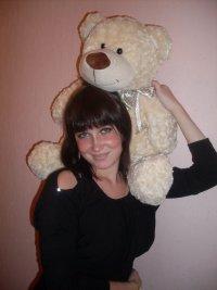 Ира Головчанская, 10 августа 1996, Одесса, id56641799
