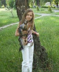 Люблю Моего зайчика, 29 июля , Новочебоксарск, id78338625