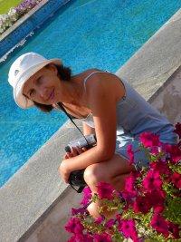 Марина Щепеткова, 3 мая , Днепропетровск, id81820032