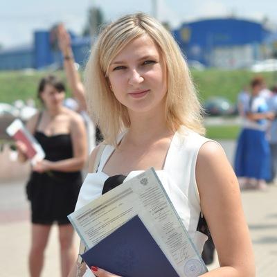 Алина Астанина, 15 октября 1990, Белгород, id65206266