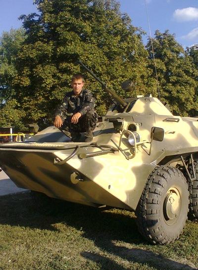 Олег Макаренко, 26 октября 1993, Москва, id146237822