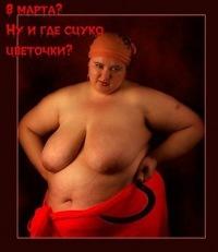 Настя Мельниченко, 18 августа 1989, Орша, id118489376