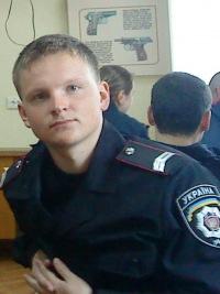 Серж Reclav, 8 июня 1982, Симферополь, id119251869