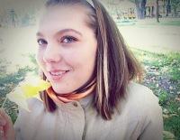 Маришка Миронова, 5 сентября 1992, id132294664