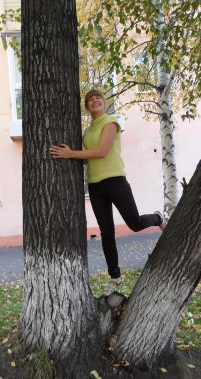 Ирина Иноземцева, 18 июля 1987, Новокузнецк, id30151151