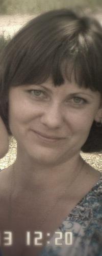 Виктория Коваленко (лысакова), 4 апреля 1985, Саратов, id120015405