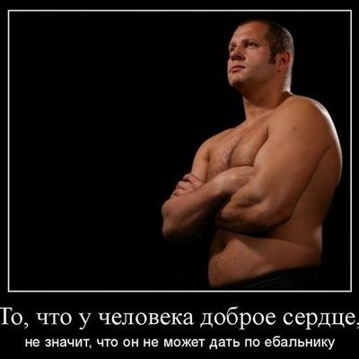 Алексей Графский, 3 октября 1983, Тамбов, id203431569