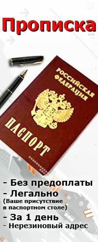 Регистрация в гатчине для граждан украины штрафы за нарушение правил регистрации гражданами рф