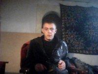 Вова Губко, 16 января 1997, Ленинск-Кузнецкий, id100128674