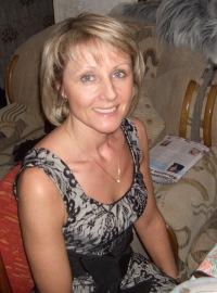 Лариса Слюсар, 2 марта 1992, Калининград, id104404163
