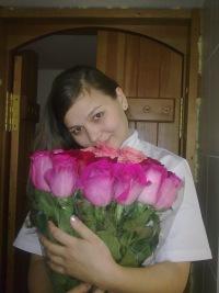 Светлана Андрианова, 27 февраля 1994, Заинск, id107831665