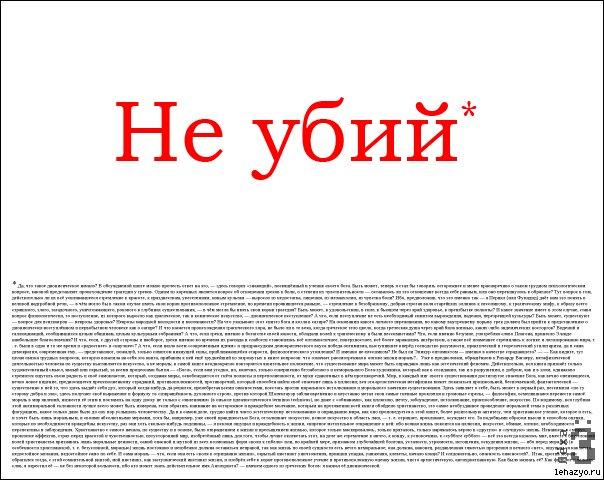 http://cs934.vk.me/u1349435/9132391/x_076a12db.jpg