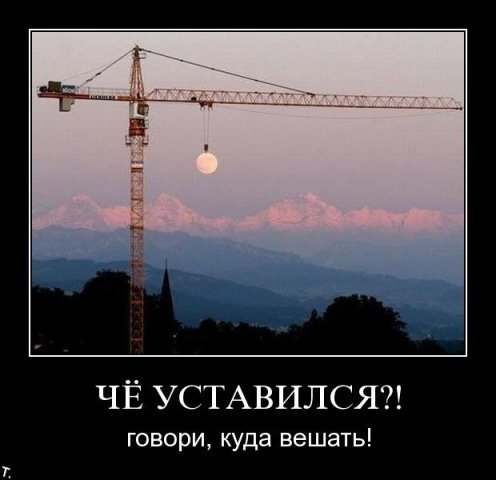 http://cs934.vkontakte.ru/u28094468/93327573/x_07fd2081.jpg