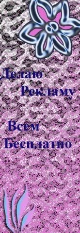 Кира Ηиколаева, 5 сентября , Новосибирск, id47003256