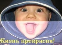 Дмитрий Колесников, 16 июня , Тольятти, id150159105