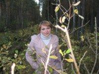 Татьяна Суровцева, 27 сентября , Донецк, id41565933
